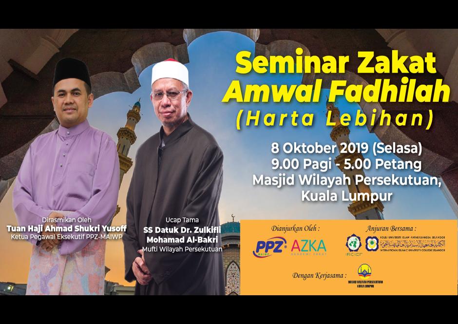 Seminar Amwal Fadhilah