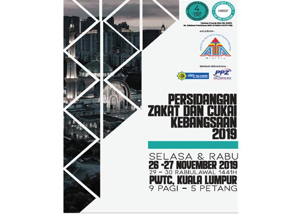 Persidangan Zakat Dan Cukai Kebangsaan 2019