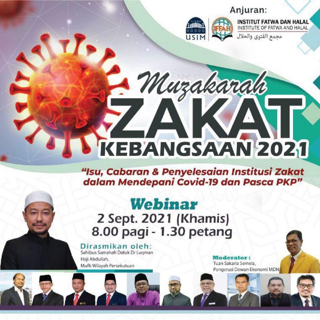Muzakarah Zakat Kebangsaan 2021